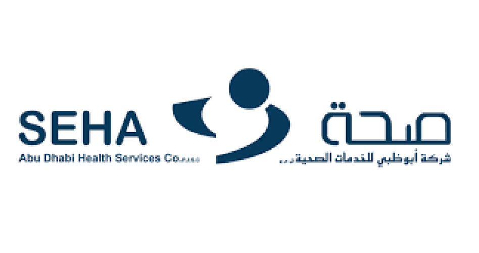 صحة تعلن أوقات عمل مراكز المسح الوطني والمراكز الصحية في رمضان جريدة الوحدة